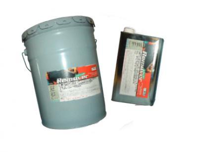 Remover (Citrus) 500 ml