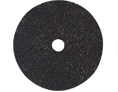 """2"""" Metal Cut Off Wheel (5-Pack)"""
